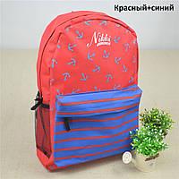 Молодежный рюкзак с якорями