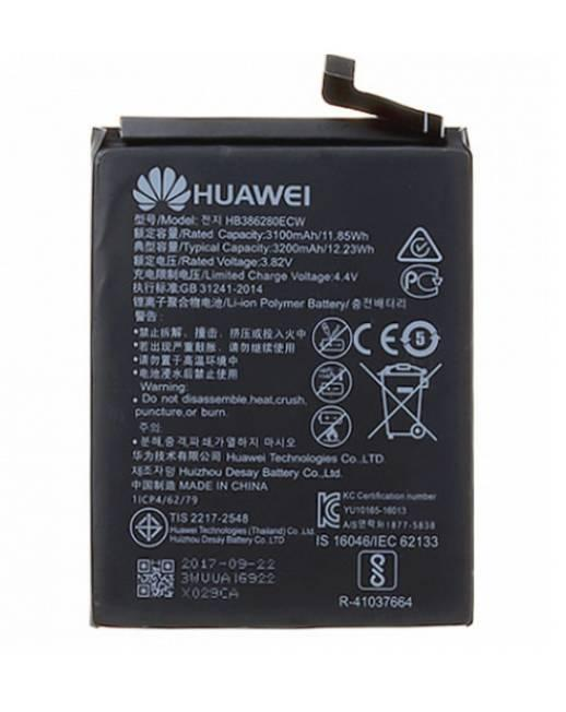 Батарея Huawei HB386280ECW P10 (2000000037332)