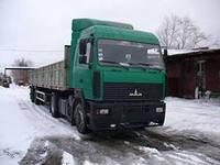 Грузовые перевозки длинномерами по Ивано-Франковской области