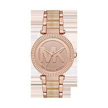 Жіночі годинники Michael Kors MK6530