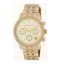 Жіночі годинники Michael Kors MK5698