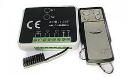 Комплект приймач Gant RX Multi + 50 пультів Gant t15 (hub_yxHo65999)