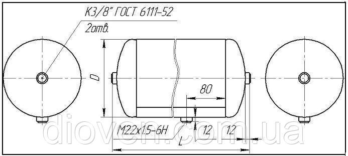 Балон воздушный 20 л., рессивер 594х220 нового образца 455.00.000.-04СБ, 105.069.17.000-06 (ТАИМ) (Арт.