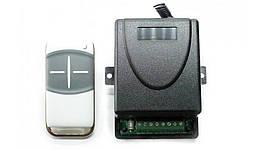 Комплект автоматики для Geo Moon і 5 пультів Geo Moon (hub_tHZf48954)