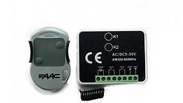 Комплект автоматики для Faac Gant Rx Multi і 5 пультів Faac XT2 (hub_sAaT05365)