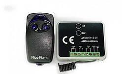 Комплект автоматики Nice Gant RxMulti і 5 пультів Nice Flo2-rs (hub_wDld77731)