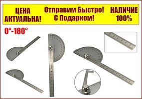Угломер-транспортир S-line длина 100 мм. 0°-180°