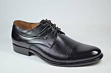 Мужские кожаные туфли с тиснением черные Nord 425