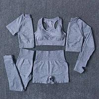 ВАУ! 5 единиц, Женский костюм (комплект) для спорта, спортивная одежда для фитнеса, Размер S