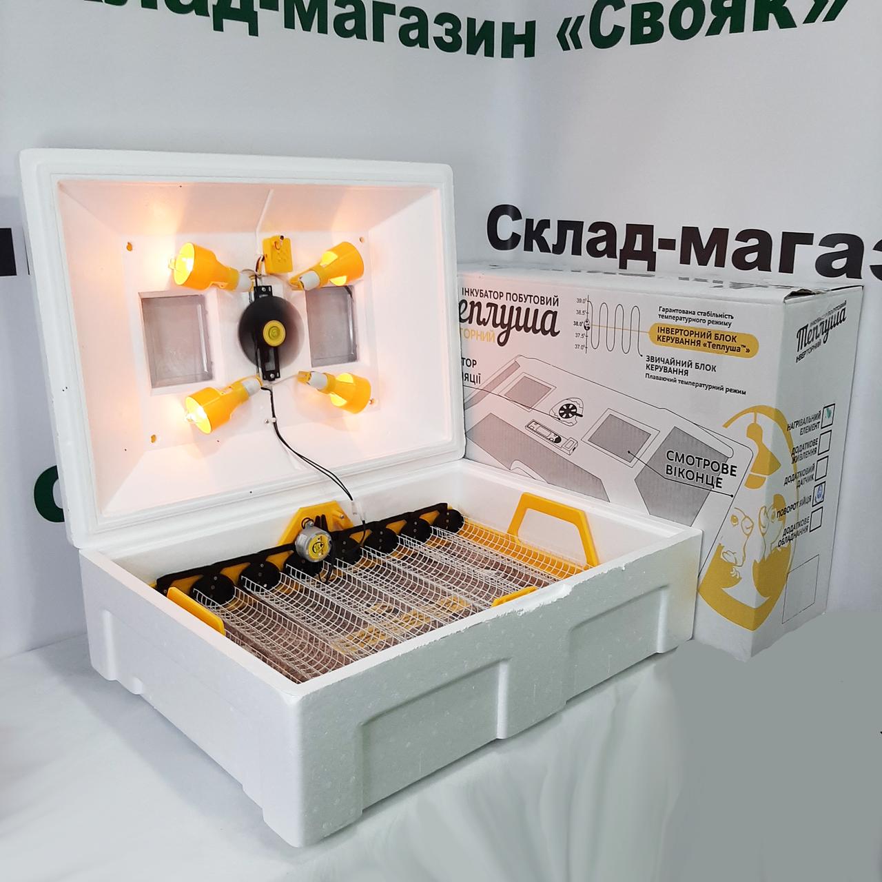 "Инкубатор ""Теплуша люкс"" 72 яйца (Автоматический переворот). Цифровой термометр. Для всех видов птиц"
