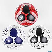 М'яч футбольний C 44617 (30) 3 види, вага 420 грам, матеріал PU, балон гумовий, клеєний