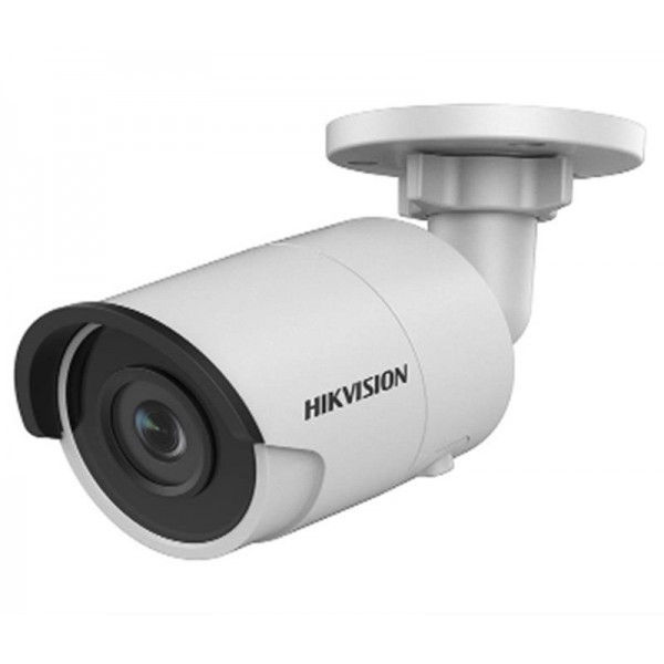 IP камера Hikvision DS-2CD2043G0-I (2.8 мм)