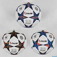 М'яч Футбольний З 40042 (50) 3 кольори, розмір №5, 400 грам, матеріал TPU, балон гумовий з ниткою, к