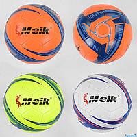 М'яч Футбольний З 40045 (60) розмір №5, 3 кольори, 340 грам, матеріал PVC, балон гумовий