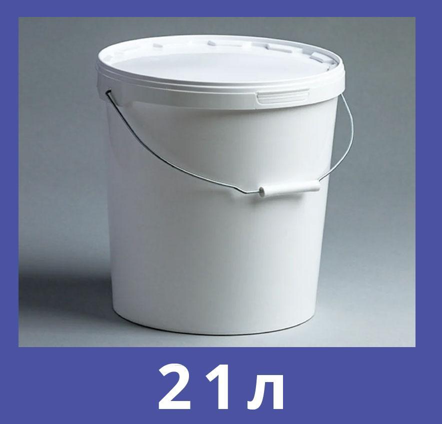 Ведро пластиковое 21 л