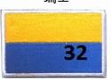 """Нашивки / патчи вышитые с липучкой """"Велкро"""" - флаги государств (УКРАИНА)"""