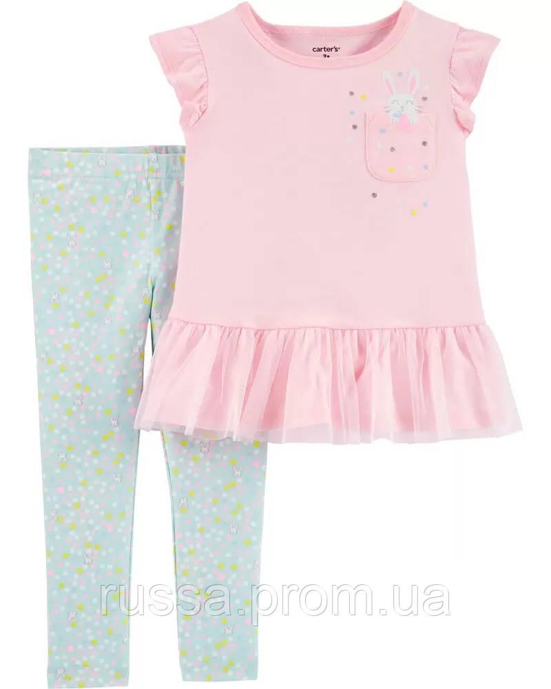 Красивый летний комплект - футболочка и леггинсы Картерс для девочки