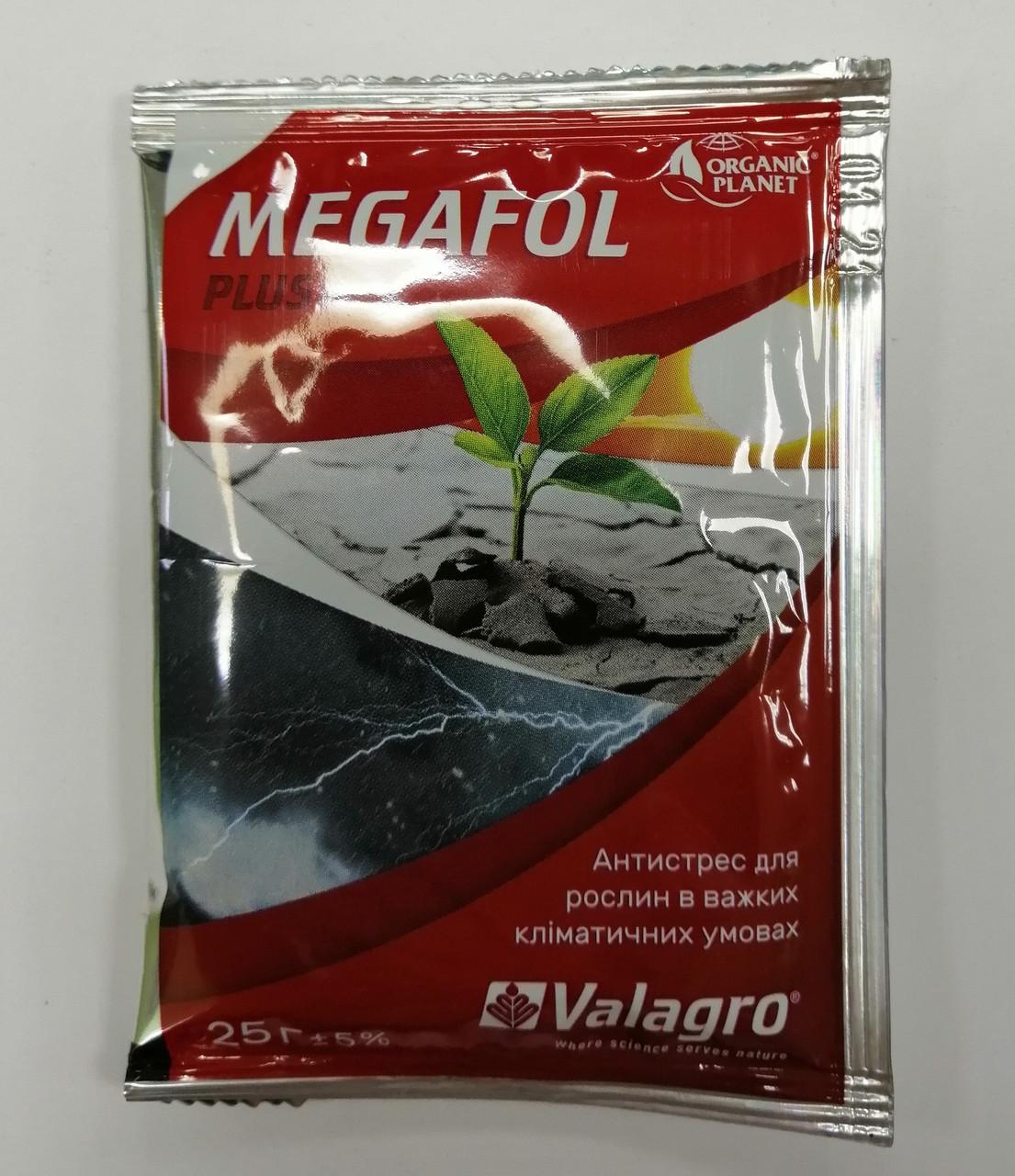 Мегафол+ 25 мл
