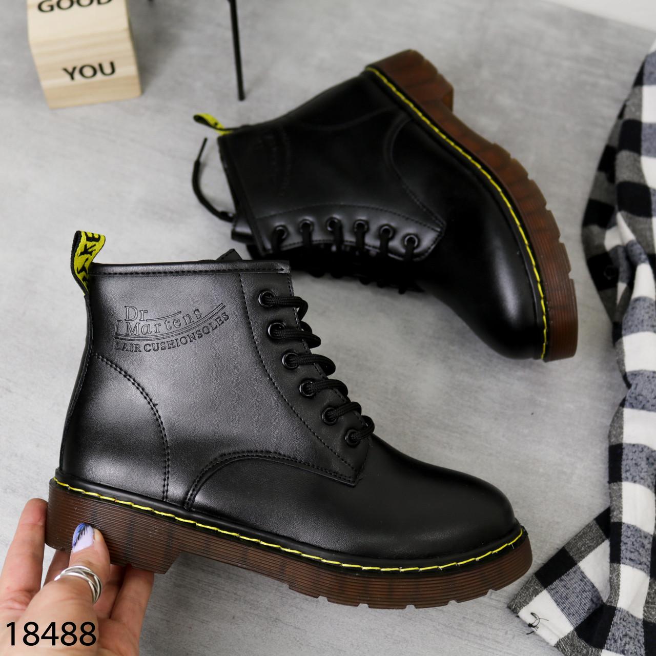 Ботинки_18488