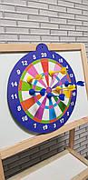 Мишень для игры в дартс детский магнитный Baili d-30 см