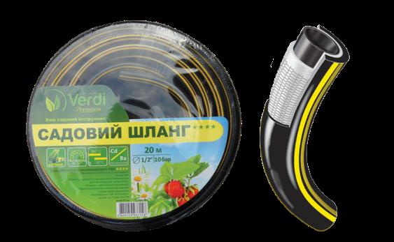 Шланг ПВХ поливочный садовый Verdi HBY- 1220 4-х слойный - Дачник - интернет магазин в Киеве