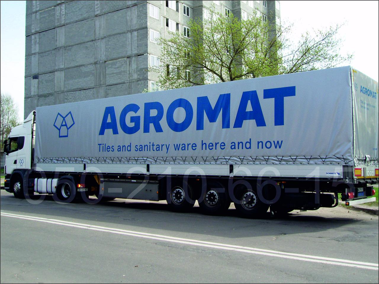 Трафаретний друк на тенті, реклама на авто, брендування тенту автомобіля, реклама повнокольорова на автомобіль