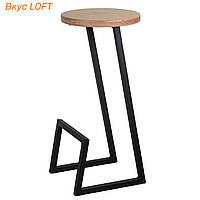 Барный стул №9 высота 75 см, без спинки. Барный стул в стиле лофт 35х35х77см с подножкой для кухни, бара, кафе