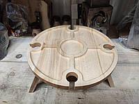 Деревянный винный столик раскладной 35см клен