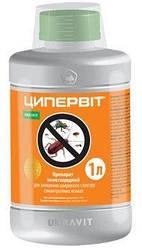 Препарат для дезинсекции Ципервит (Циперметрин 25%) 1 л УКРАВИТ 1677