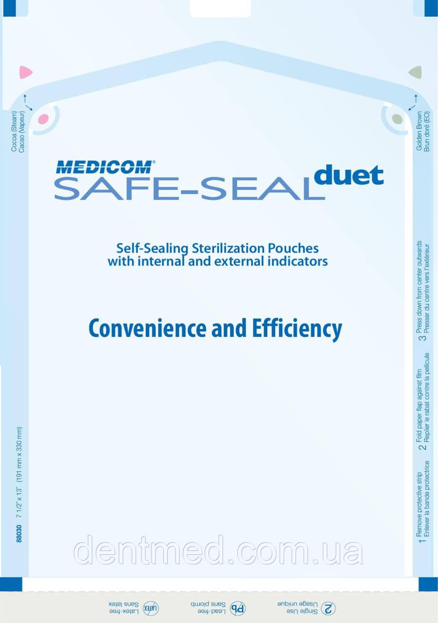 Самоклеющиеся пакеты для стерилизации Medicom  133 x 254 мм (1шт) NaviStom