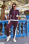 Теплый спортивный женский костюм на флисе (Батал), фото 5