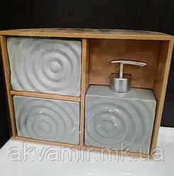 Набор аксессуаров для ванной комнаты Круги (цвет - серый), 3 предмета