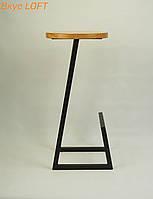 Полубарный стул №9, без спинки, высота 66 см. Барный стул низкий с подножкой для кафе, бара, кухни, террасы