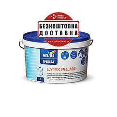 Полуматовая краска для стен и потолка Latex Polmat Spektra 10л (Латекс Полумат Спектра)