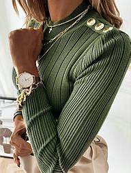 Свитер/ джемпер женский рубчик (в расцветках)