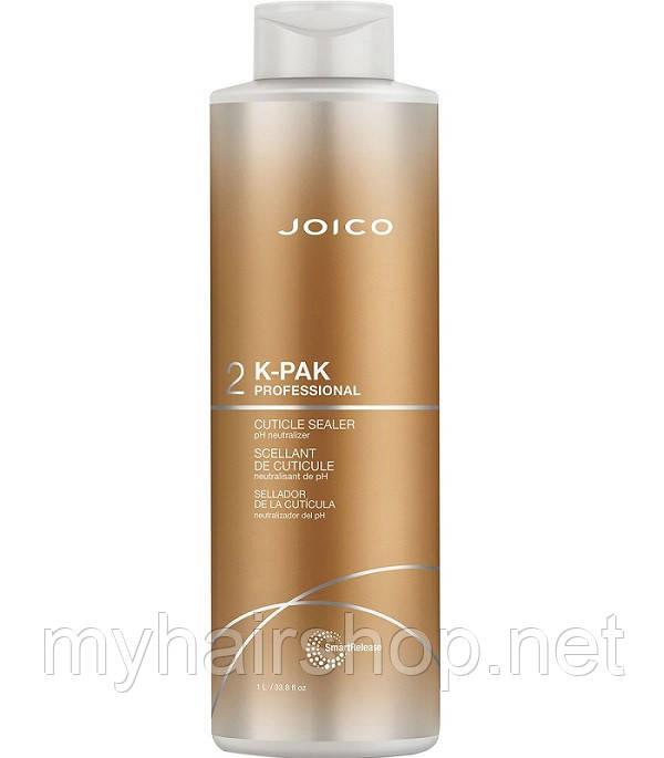 Бальзам для запаивания кутикулы Joico K-Pak Cuticle Sealer 1000мл