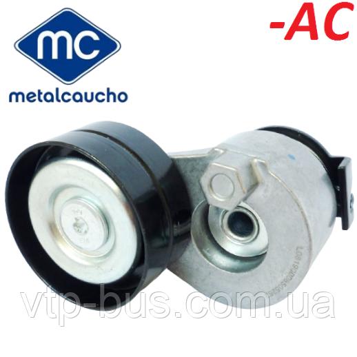 Натяжитель ремня генератора на Renault Trafic 1.9dCi -AC (2001-2006) Metalcaucho (Испания) MC05262