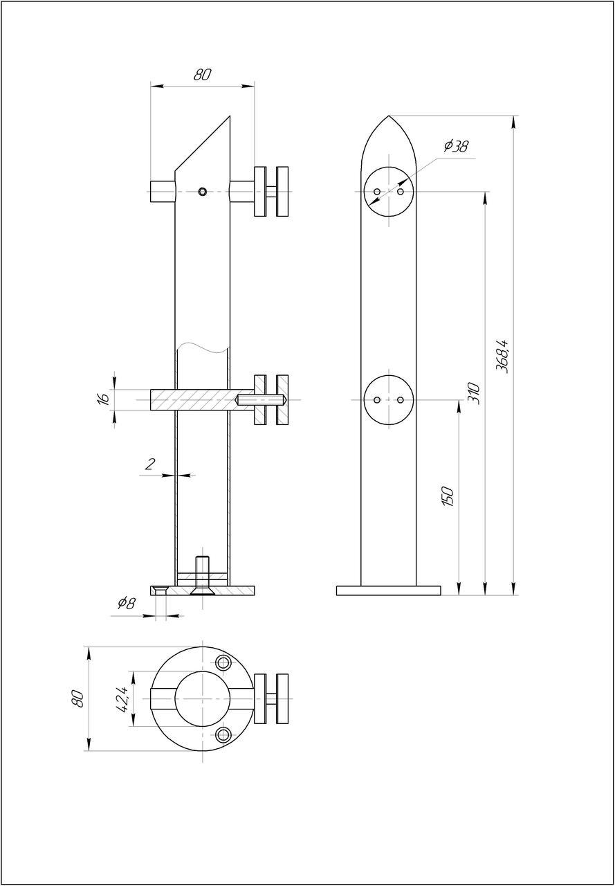 ODF-22-02-02 Стойка для стекла и ограждений с регулировкой коннекторов, H 370 мм, круглая, диаметром 42,4 мм