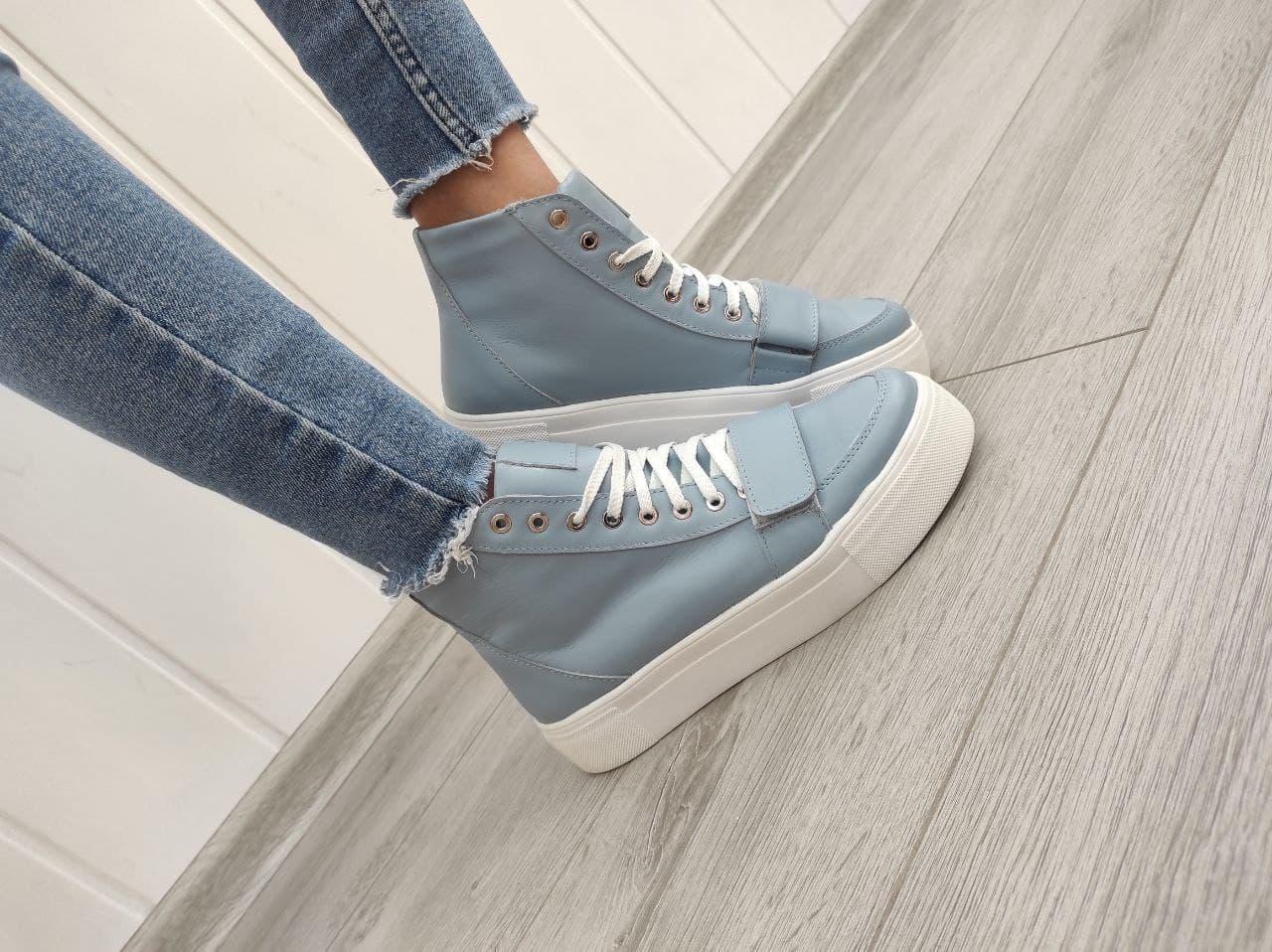 Кожаные спортивные ботинки на платформе