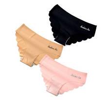 Трусики бесшовные женские, черные, розовые, бежевые, XL (48 размер) - в наборе 3шт. 75% нейлон, 25% спандекс