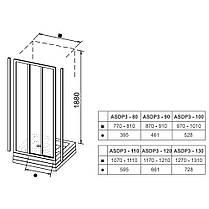 ASDP3-80 (Transp) Satin Душова двері, фото 3