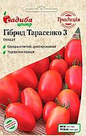 Томат Гібрид Тарасенко 3  0.1 г Традиція