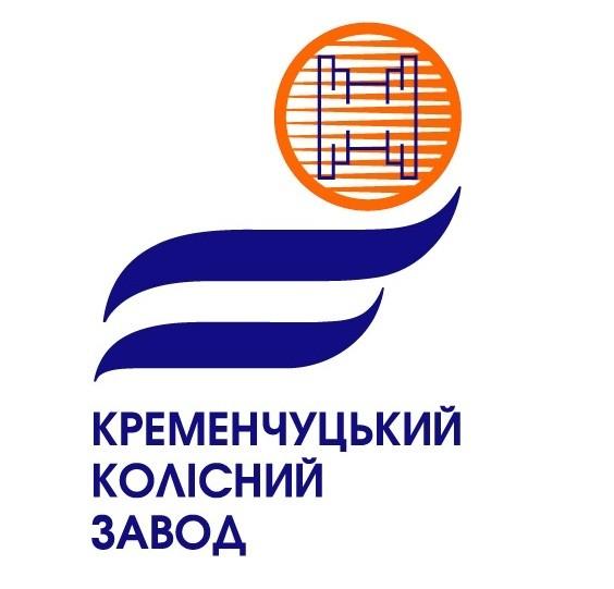 Колесные диски, Кременчугский колесный завод (КрКЗ)