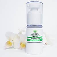 Сыворотка увлажняющая с гиалуроновой кислотой и экстрактом белой лилии