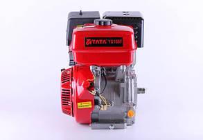 Двигатель 188F - (под шлицы Ø25mm) (13 л.с.) КОД  9788