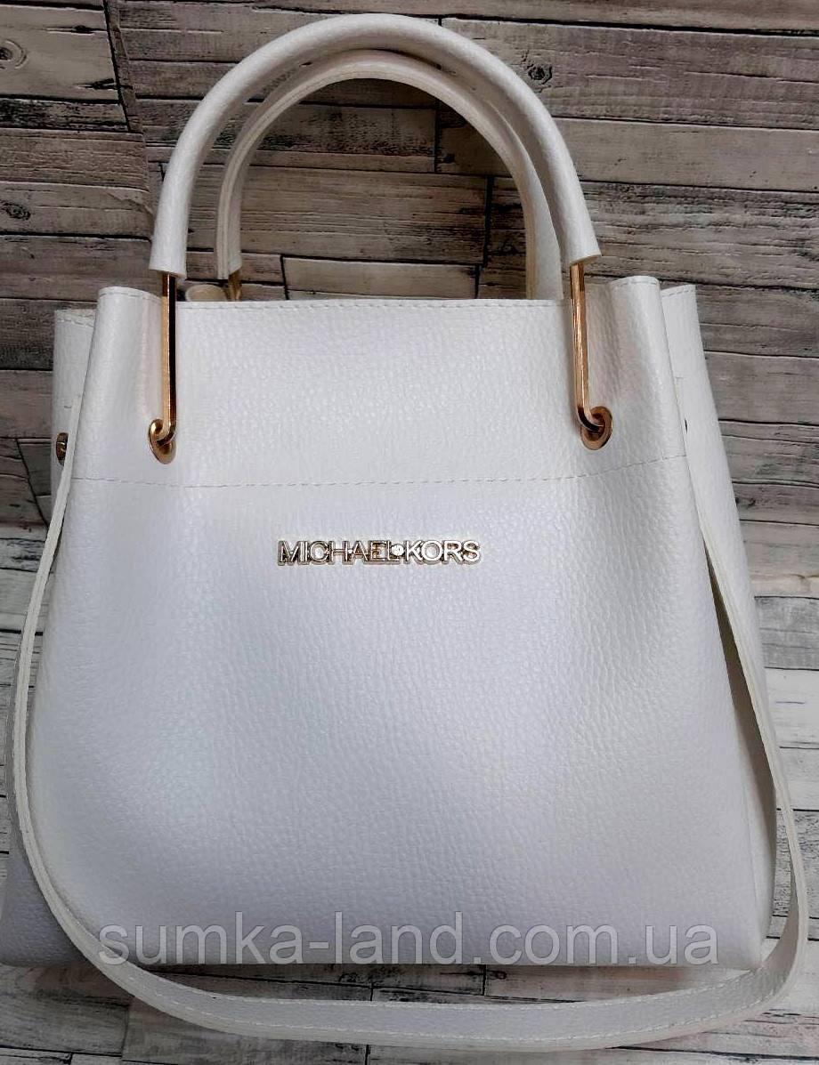 Женская белая сумка с клатчем Michael Kors 28*26