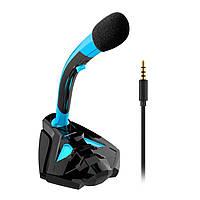 Микрофон настольный Promate Tweeter-4 Blue