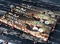 Шоколад темный с фундуком Torras, 300 г