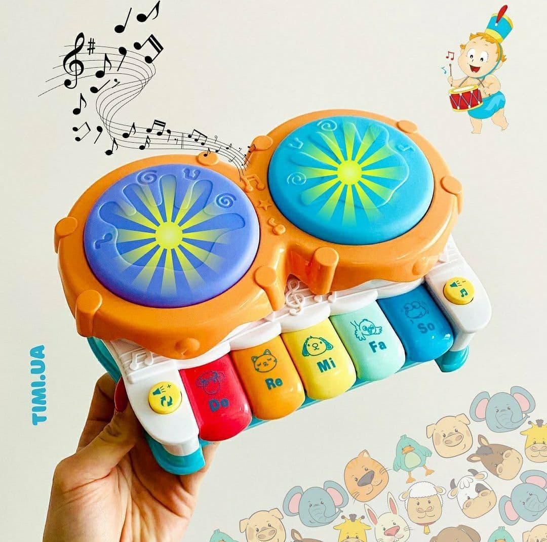 Дитячий ігровий музичний барабан