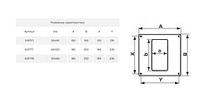 Площадка торцевая Эра вертикальная для воздуховода 60 х 120 мм (60-445), фото 2